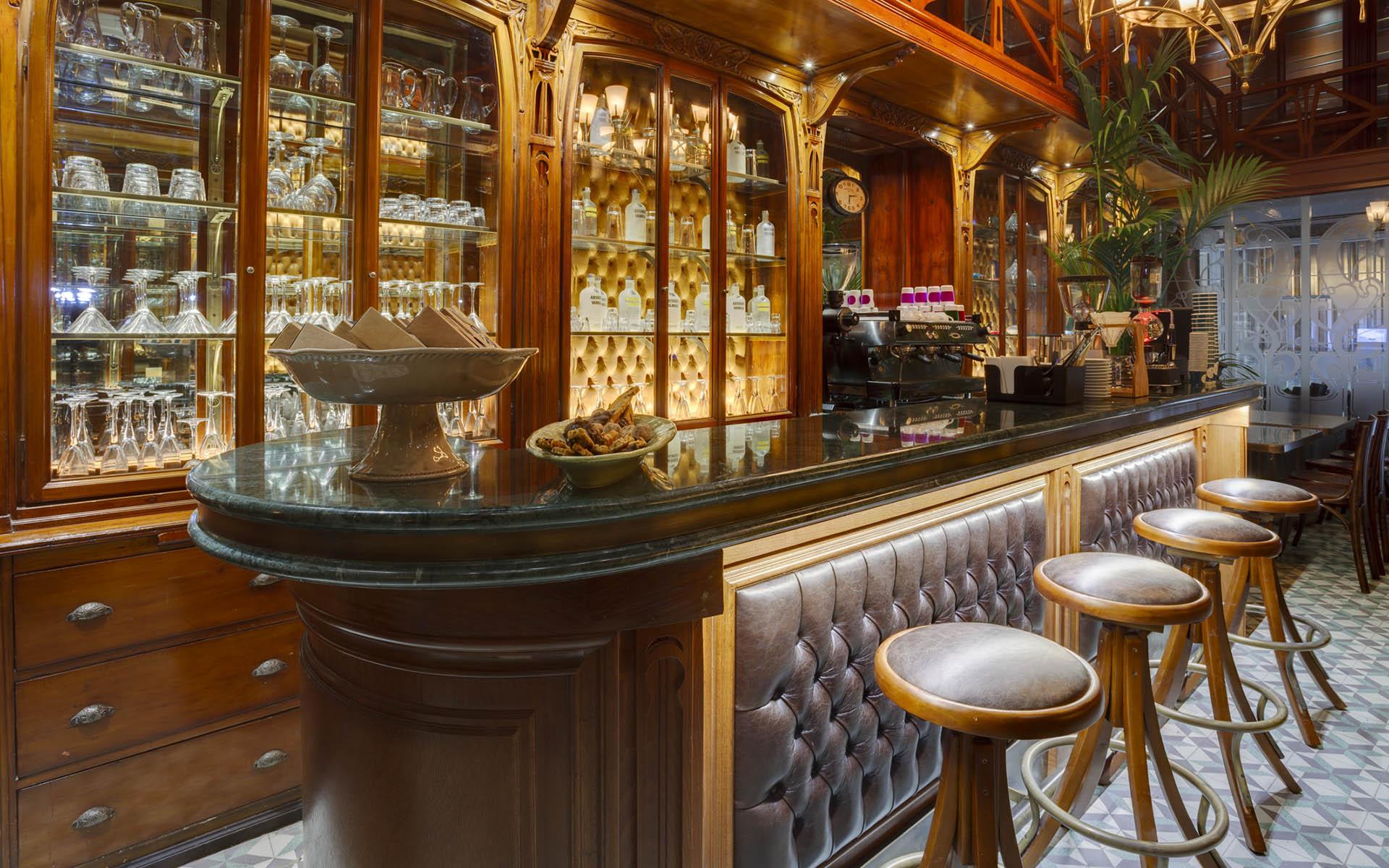 Mutfak & Bar